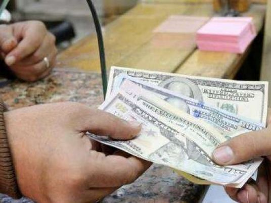 Us Dollar Exchange Rates Decline Against Egyptian Pound