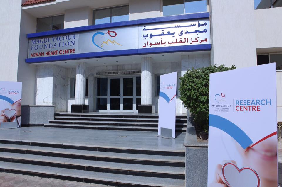 Dubai and Saudi based companies invest in Egypt's new Magdi Yacoub Heart Center