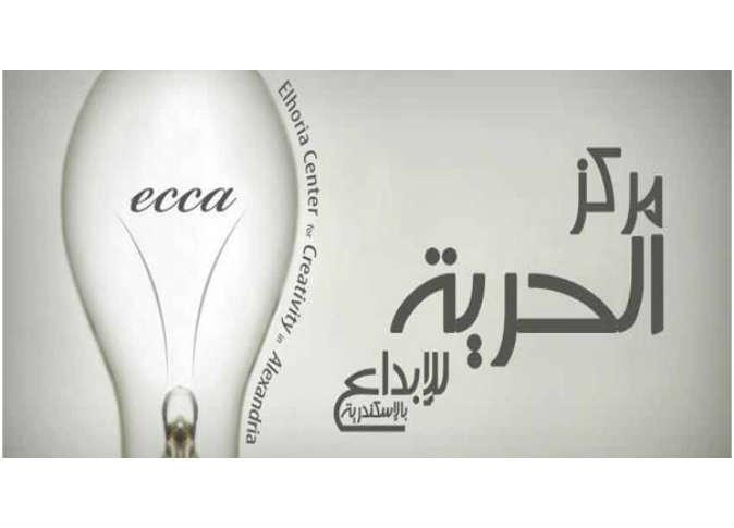 Alexandria Creativity Center Teaches Fashion Design Egypt Independent