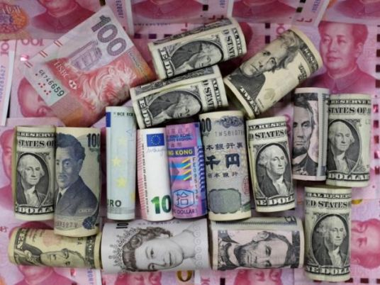 Foreign Currency Without Restrictions