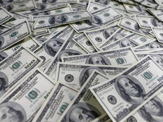 Us Dollar Exchange Rate Le On