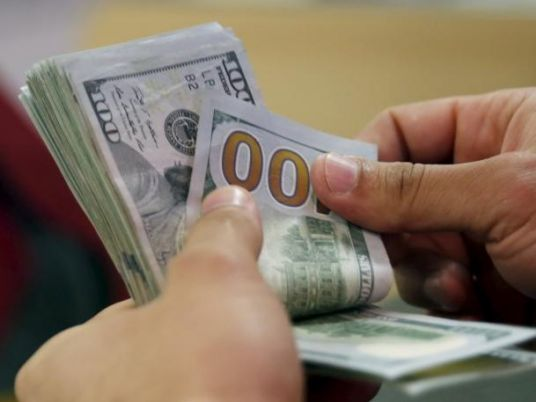 US dollar exchange rate stable during Sunday trading - Egypt