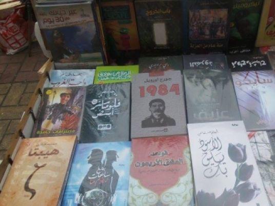 Guide to Cairo International Book Fair 50th edition