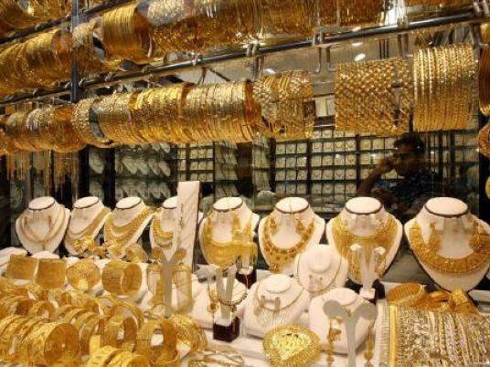 Egypt Rise By Le5 21 Karat Gold