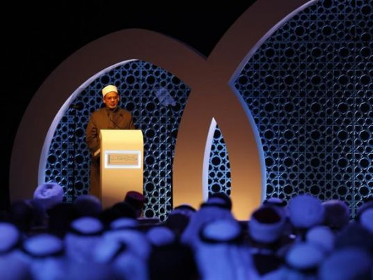 Al-Azhar supports Grand Imam's call to pay attention to