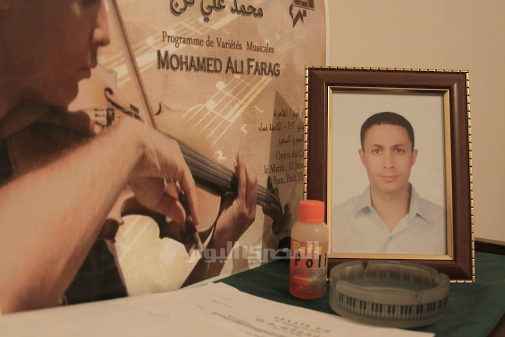 Mohamad Farag