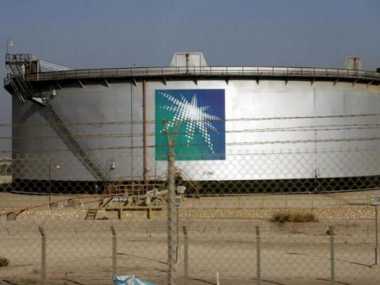 After Motiva split, Saudi Aramco aims to buy more US refineries