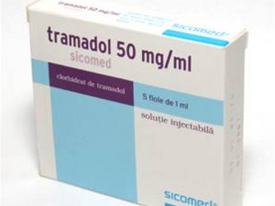 Shipment of illegal painkiller tramadol seized at Sokhna port