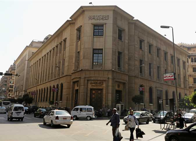 Banks across Egypt to close Thursday in observance of Jan. 25 revolution and Police Day