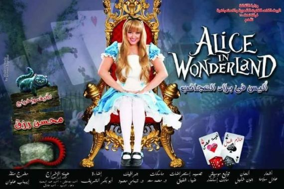 Egypt's 'Alice in Wonderland' achieves record-breaking revenues after 40 shows