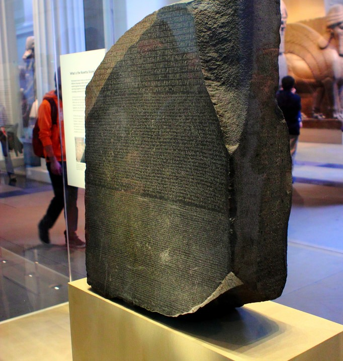 Egypt calls on UK to return Rosetta Stone
