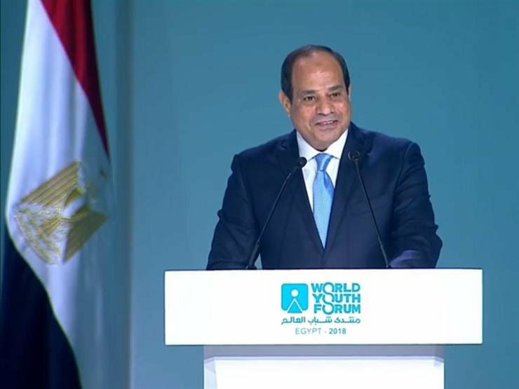 10 decisions by Sisi at conclusion of World Youth Forum