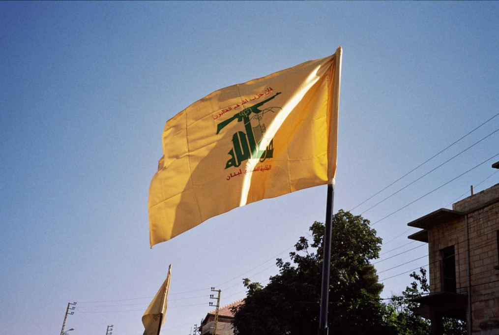 Lebanon's Hezbollah won't yield in government formation dispute: report
