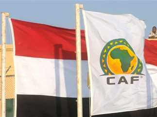 Egypt requests June 14 start for Africa Cup of Nations