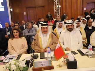 46th Arab Labor Conference concludes Wednesday