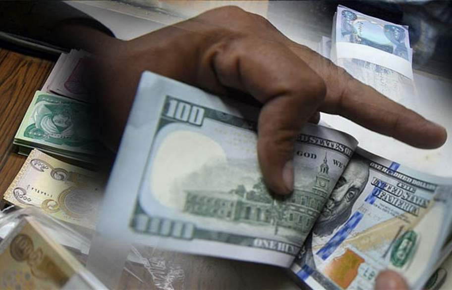 Witness Drop Against Egyptian Pound