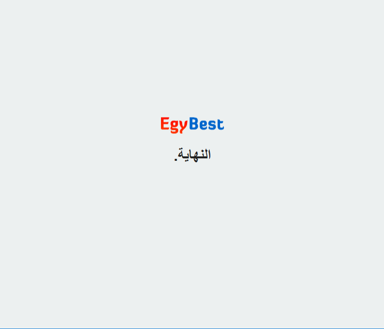 EgyBest shuts down amidst purge of piracy websites - Egypt