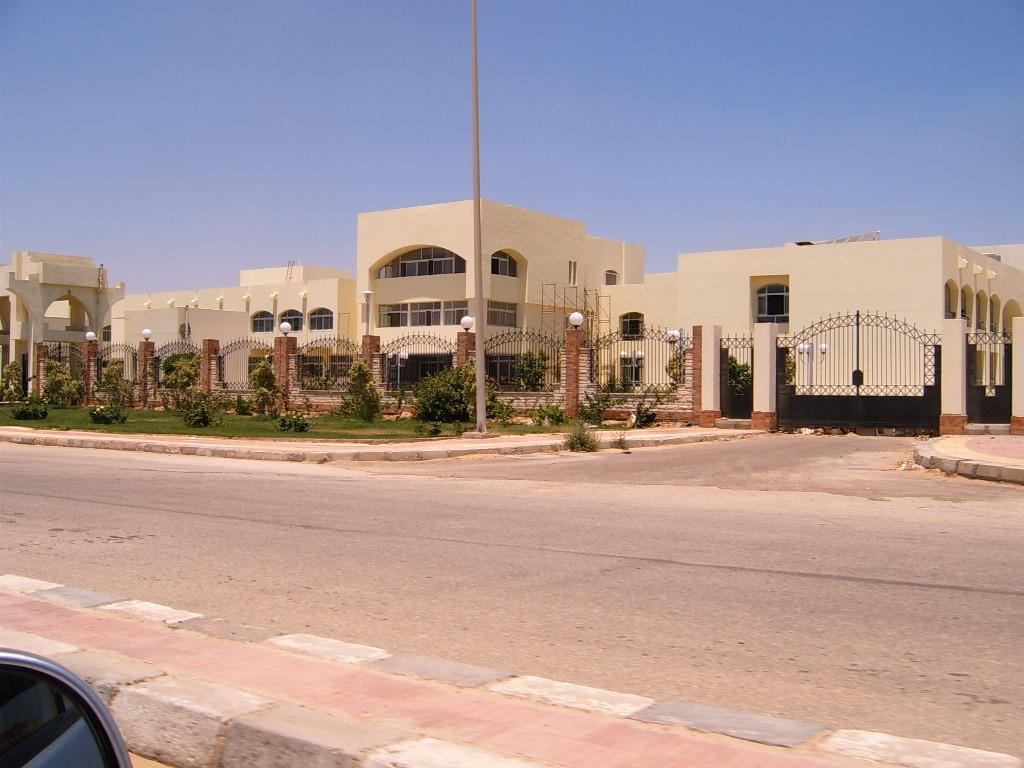 Badr City