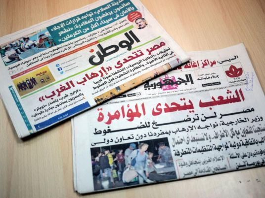 NPA: Prices of Egypt's national newspapers to increase by LE1