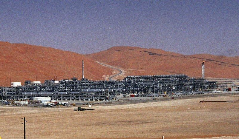 Yemen rebels claim attack that set Saudi oil field on fire