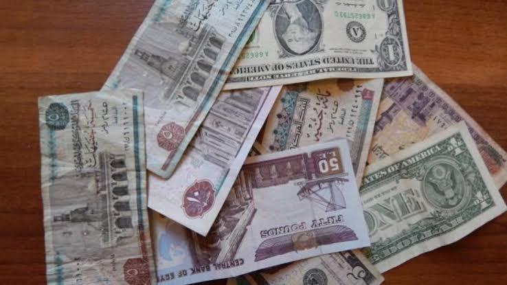 Egyptian Pound Remain Le