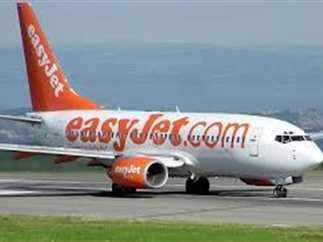Easyjet To Resume Flights Between The Uk And Sharm El Sheikh In