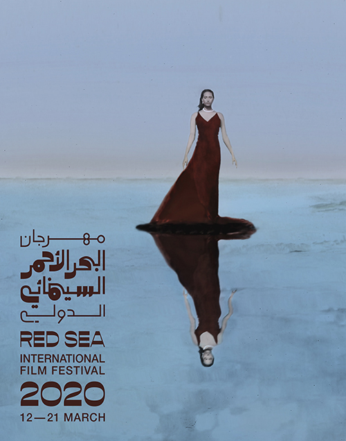 Red Sea International Film Festival Reveals Poster For First Ever Edition In Saudi Arabia Egypt Independent