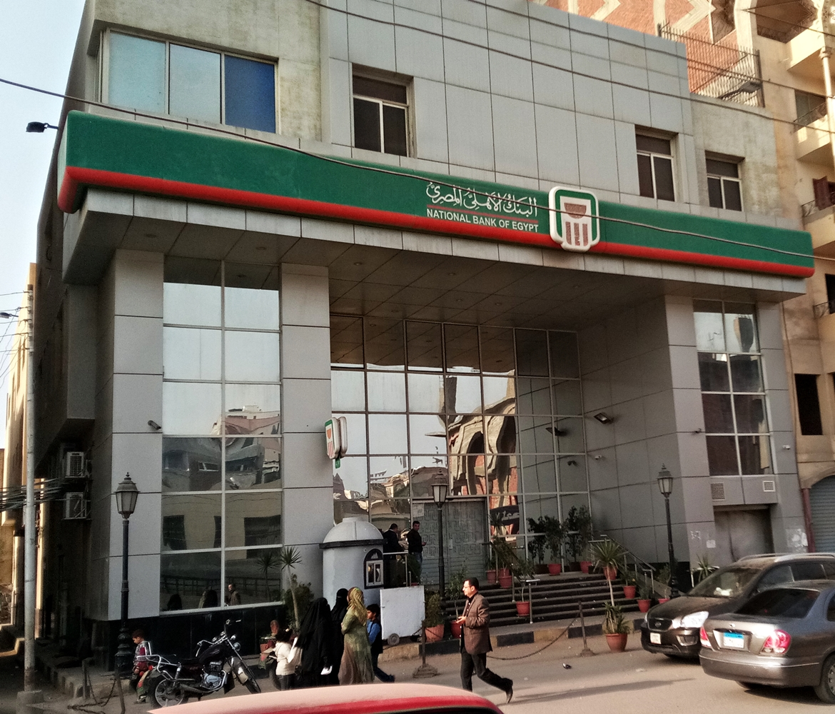 Egypt amends bank working hours as of Tuesday