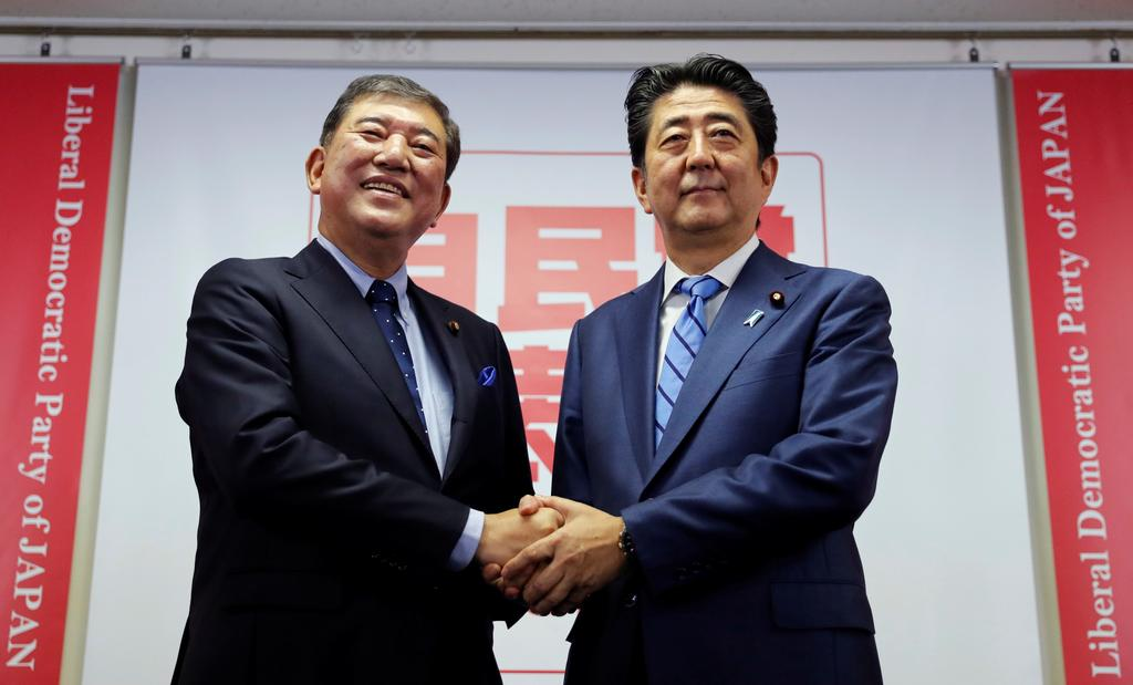 Japan's ruling party to hold September 14 leadership vote; four possible  candidates for PM - Egypt Independent
