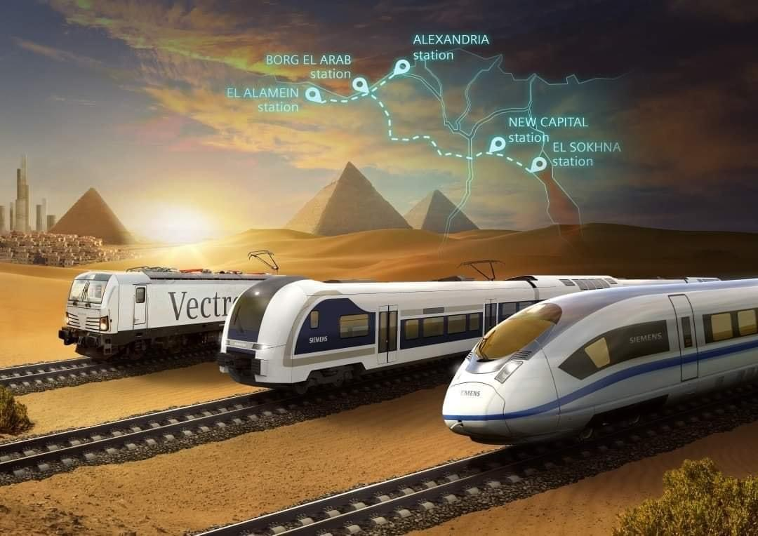Egypt's high speed train