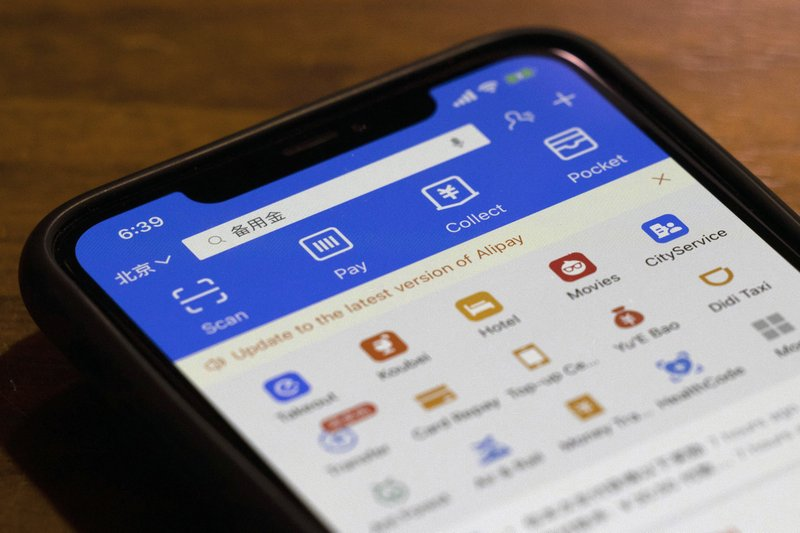 Trump orders ban on transactions with eight more Chinese apps