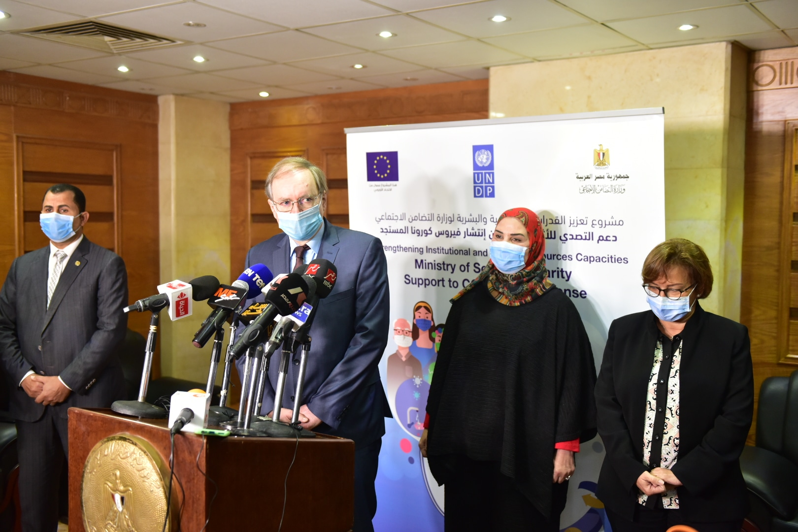 Egypt's Social Solidarity Ministry, EU, and UNDP sign €6 mn agreement to boost social safety nets amid pandemic