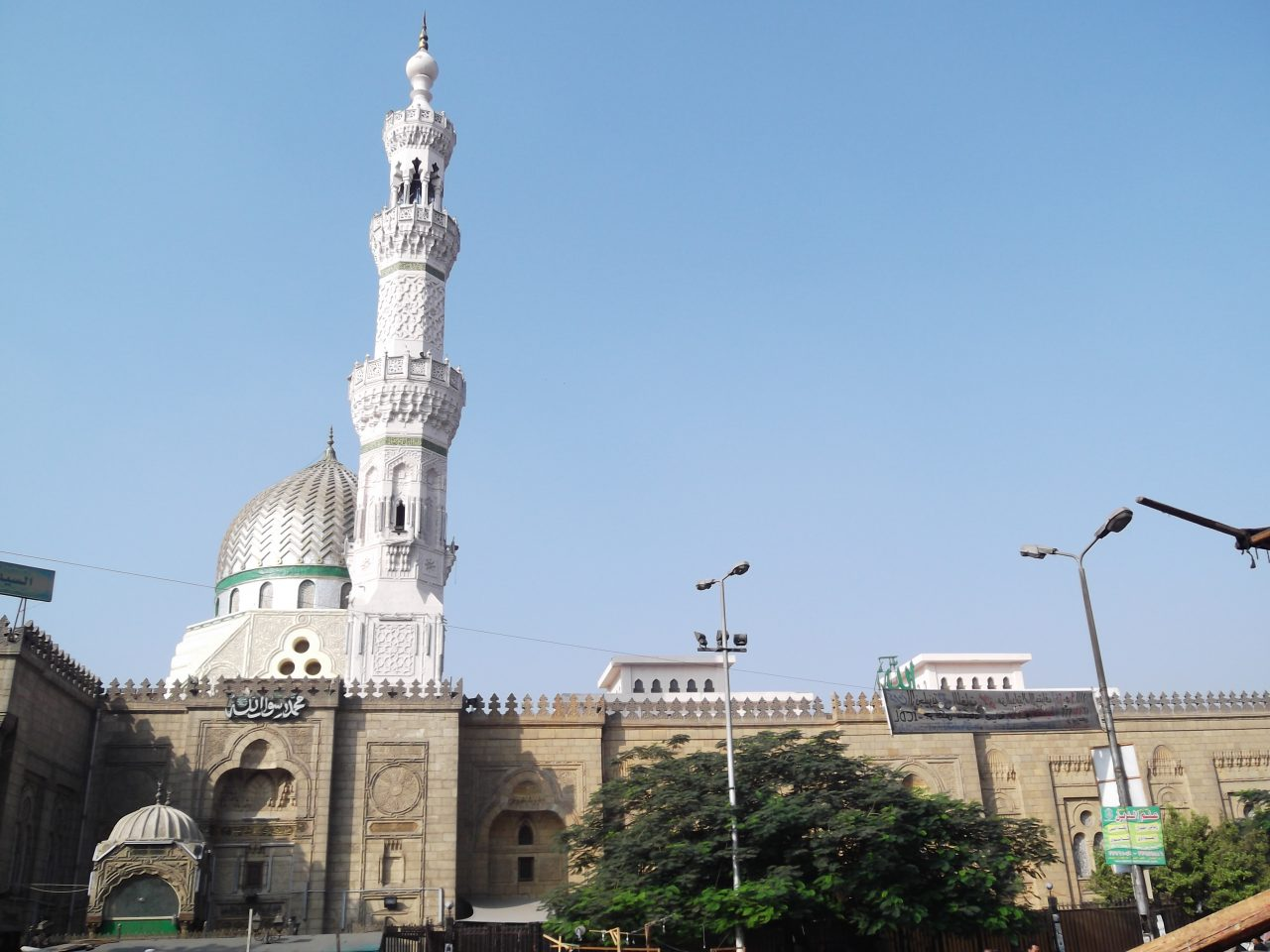 Egypt registers domes of Al-Atris and Al-Aidarous as Islamic heritage monuments