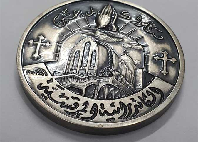 Photos: Egypt issues medals celebrating patriarchs of Coptic Orthodox Church