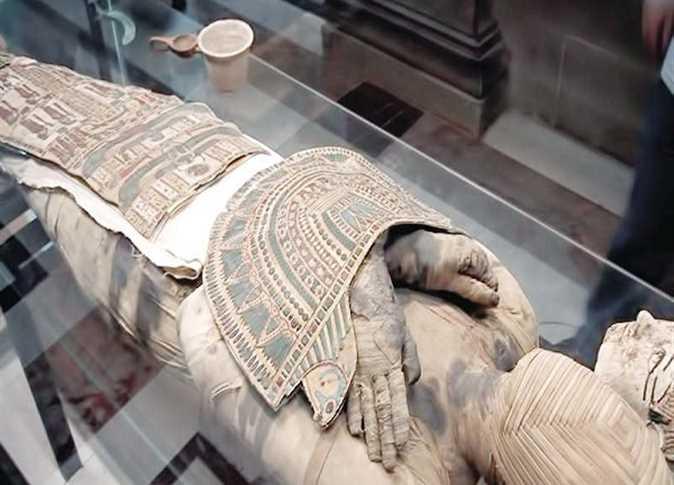 Royal mummy
