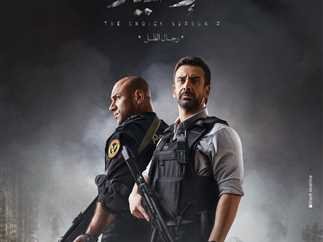 'Al-Ikhtiyar 2' (The Choice 2) Ramadan series/drama