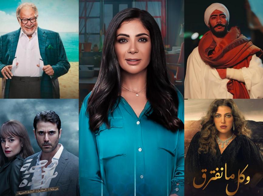 Ramadan series on DMC