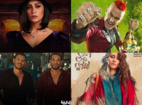 Ramadan series/dramas on MBC channel-Ramez Galal-Amina Khalil- Mostafa Shaban-Dina el-Sherbini