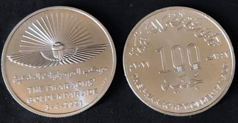 Silver coin issued to commemorate procession of royal mummies